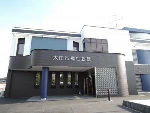 福祉会館 入口