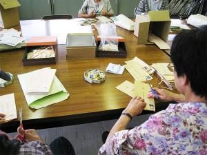 切手収集ボランティア